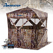 Засидка Ameristep POSSE GROUND BLIND 3285